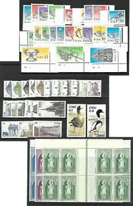IRELAND 1961 St Patrick set Gutter Blocks/8 + Later issues incl HV's all VF MNH