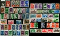 USSR RUSSIA Soviet Stamps Postage Collection 1948-1949 MINT LH CTO OG Used