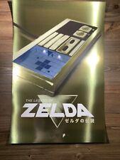 The Legend Of Zelda GOLD FOIL Art Print Poster Lyndon Willoughby X/75 Nintendo