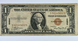 1935 A United States $1 Silver Certificate HAWAII Bank note SI-OY 99c NO RESERVE
