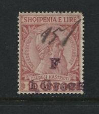 Albania Albanien 1914 Fiscal Revenue Stamp Used