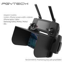 128mm Phone Sun Shade Hood for DJI MAVIC Phantom4 pro/3 adv pro/OSMO