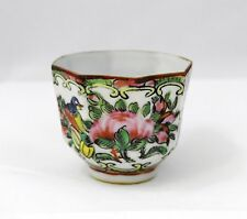 Chinese Famille Rose Hand Painted Cup