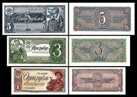 2x  1, 3 , 5 Rubles - Ausgabe 1938 - Reproduktion - 11