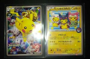 Pikachu Holo Pokemon Card Battle Festa 2015 Japanese Promo 175/203 See photo 🔥