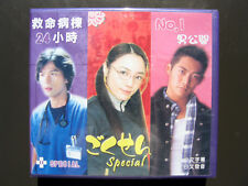 Japanese Drama Super Special Editions Pack II VCD