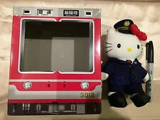 Sanrio Hello Kitty Train Boxed Plush from Japan-ship free