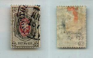 Russia 1875 SC 28 used horizontal laid paper . rtb6973