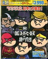 DC SUPER HEROES VS. EAGLE TALON-S/T-JAPAN BLU-RAY+DVD G86 zd