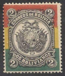 Bolivia Stamp Yvert #53 MH 2 Bolivares C/V €53=$68