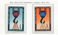 19037) UNITED NATIONS (New York) 1960 MNH** Reconstruction