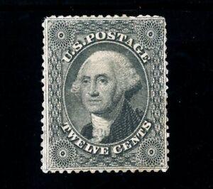 USAstamps Unused FVF US Serie of 1867 Washington Scott 36 OG MLH