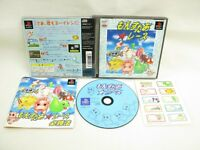 PS1 MONSTER RACE with Sticker GOOD Condition Playstation Import Japan Game p1