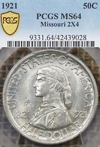 1921 50C PCGS MS64 Missouri 2X4 Commemorative Half Dollar NGC