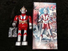 """1992 ULTRAMAN BILLIKEN 9"""" TIN WIND UP WALKING ROBOT TSUBURAYA JAPAN NEW IN BOX"""