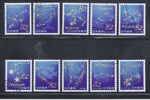 Japan 2017 Southern Hemisphere Constellations Complete Used Set 82Y Sc# 4086 a-j