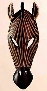 "14.2"" ZEBRA MASK WALL PLAQUE ** TRIBAL CARVED WOOD DESIGN ** NIB"