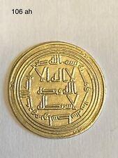 UMAYYAD DYNASTY AR DIRHAM SILVER COIN, WASIT,106 AH