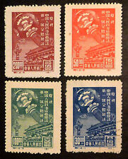 China Stamps SC# 1-4, Reprint, New and Never Hinged