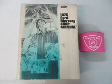 1979 Ford Mercury Passenger Car Service Shop Repair Manual