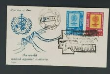 1962 Lalitpur Nepal World United Against Malaria First Day of Issue Cover