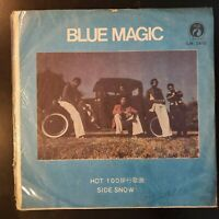 "Blue Magic ""Sideshow"" RARE Vinyl Record LP Jacket Misprint ""Sidesnow"" Asian pres"