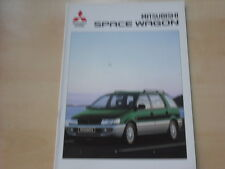 52715) Mitsubishi Space Wagon Prospekt 09/1996