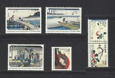 Japan 2018   International Letter Writing Day Ukiyo Birds Stamps