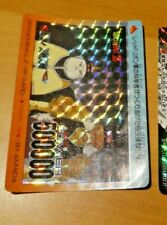 DRAGON BALL Z GT DBZ AMADA PP PART 16 CARDDASS CARD PRISM CARTE 678 JAPAN **