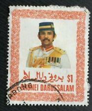 Brunei Darussalam stamps - Sultan Hassanal Bolkiah 1 Brunei dollar 1986