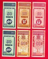 MONGOLIA SET 3 BILLETES  10-20-50 MONGO  1993  SC / UNC  P-49-50-51