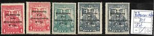 (56841) PERU CLASSIC POSTAGE DUE STAMPS 1931, CP SET WITH COLOR SHADES