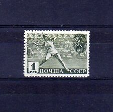 RUSSIE - RUSSIA Yvert n° 777 oblitéré
