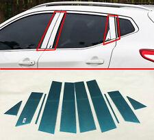 Stainless Steel Pillar Post Trim For Nissan Qashqai J11 2014 2015 2016