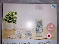 Sumikko Gurashi Water Bottle & 2Glass Set Pink San-x Kawaii New JP not for sale