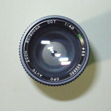 CPC 80-200mm/f4.0 Macro Lens for Nikon (BRAND NEW!)