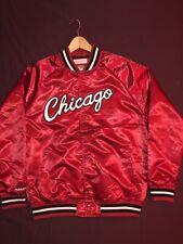 Mens Authentic Chicago Bulls Lightweight Satin Jacket