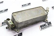 Orig. Audi S7 A7 4G 4.0 TFSI Getriebeölkühler Ölkühler Zusatzkühler 4G0317021AF