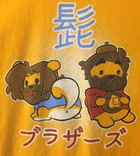 Yellow Japanese Cartoon Bear & Squirrel tshirt M Medium Used