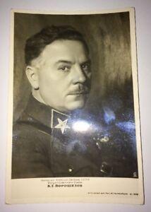 UNION SOVIÉTIQUE. VOROCHILOV. 1938. CARTE POSTALE.