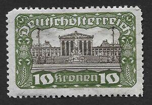 Austria 1919 -1921 Parliament Building, Vienna Stamps - VF/ 10Kr (C1)