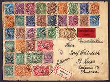 1923 Inflation Period Large Fragile Registered Express cover Hamburg Germany