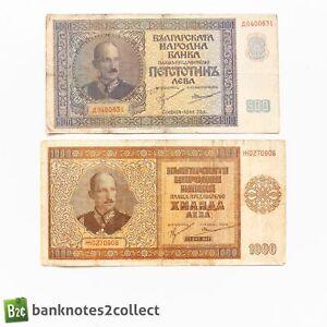 BULGARIA: Set of 2 Boris III 1942 Bulgarian Lev Banknotes.