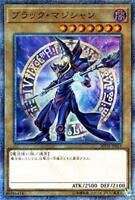 Yu-Gi-Oh / Dark Magician (20th Secret Rare) / 20TH-JPBS1 JAPANESE MINT