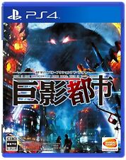 PS4 Shrouded in Shadow Japan F/S