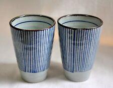 Japanese Tea Cups Pair Set of 2 Ceramic Porcelain Yunomi 8oz Blue Stripes