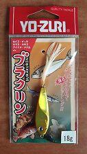 YO-ZURI/DUEL BURAKURIN Targer for Rockfish Jig 18g E1278-HGR