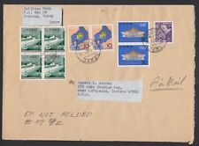 JAPAN, 1965. Air Mail, C397,412,416, Tokyo - West Lafayette, IN