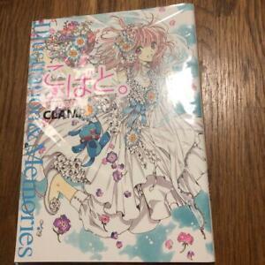 Clamp Kobato Illustration and Memories ART BOOK MANGA ANIME COMIC