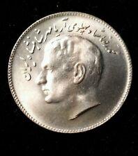 1969 10 Rial KM#1182 UNC Low Mintage
